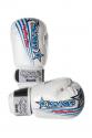 Gloves-Boxing-RebelLine-10oz-White-Web