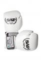 Gloves-Boxing-SuperPro-White-Web